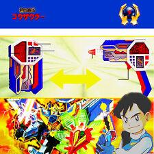 ELDRAN TOMY GO SAURER 1/1 DX SAURER CHANGER & GUN Nekketsu Power Rangers Morpher