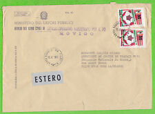 Sur Env. - ITALIE - 2 timbres (22,5cm x 16cm - cachet ROVIGO du 16-6-1988)