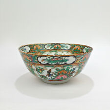 Old or Antique Chinese Export Porcelain Rose Medallion Bowl - PC