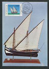 PORTUGAL MK 1978 SCHIFFE SHIPS MAXIMUMKARTE CARTE MAXIMUM CARD MC CM d6416