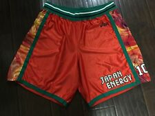 Rare🔥 Asics Japan Energy Made In Japan Basketball Athletic Shorts Nba League Le