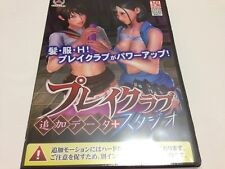 Windows PC Game Illusion Play Club Additional data disc + studio girl from japan