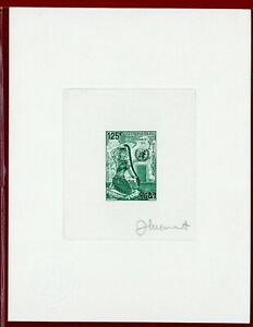 Laos 1975 #C75, Artist Signed Die Proof, Earth Goddess, UN Headquarter