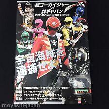Kaizoku Sentai Gokaiger vs Space Sheriff Gavan Official Guide Book / Japan Movie