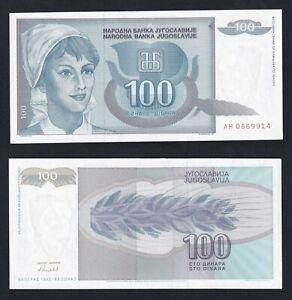 Jugoslavia 100 dinara 1992 FDS/UNC  B-08