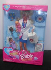 "BARBIE DOLL, DR. BARBIE W/3 BABIES ""THE CAREER COLLECTION"" 1995, 15803, NRFP!"