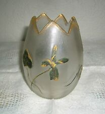 ANTIQUE NOUVEAU LEGRAS ~ HALIERE MONT JOYE CAMEO GLASS EGG ROSE BOWL ROSEBOWL