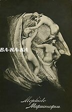 VINTAGE NUDE MEPHISTO DEVIL METAMORPHIC SATYR MAGIC ILLUSION FACE ART PHOTO