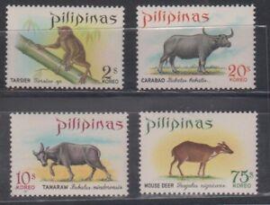 Philippine Stamps 1969 Philippine Animals complete set MNH