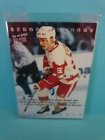 Sergei Fedorov🏆1994-95 Fleer Ultra #9 Performance Highlights NHL Card FREE POST