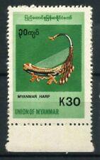 Myanmar 1999 Mi. 346 Nuovo ** 100% Strumento musicale