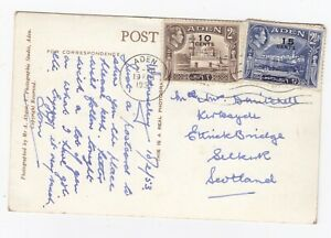 ADEN - Signal Station Playing Field - KGVI Postcard 1953 to Selkirk Scotland
