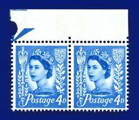 1967 SG11p 4d Ultramarine (2 Bands) XJ6 Pair MNH UM awun
