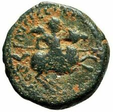 """Trajan Decius AE24 of Judea, Caesarea Maritima """"Emperor on Horseback"""" Rare"""
