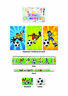 6 Football Stationery Sets - Pinata Toy Loot/Party Bag Fillers Childrens/Kids