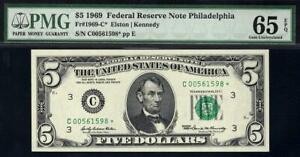 1969* $5 Philadelphia STAR Federal Reserve Note FRN • PMG 65 EPQ • 1969-C*