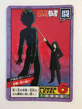 Yu Yu Hakusho Super battle Power Level 28 - Part 1