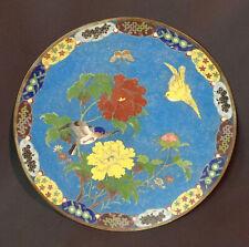 C1 1850 art japon rare plat 30cm émail cloisonné émaux oiseaux jardin cuivre +++