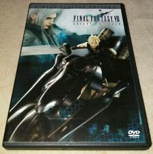 Final Fantasy VII - Advent Children (Two-Disc Special Edition) DVD
