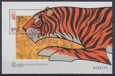 MACAU - Michel-Nr. Block 50 gestempelt/o (Chinesisches Neujahr, Jahr des Tigers