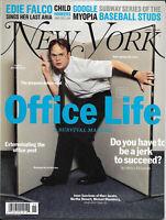 New York magazine Office Life   Beyoncé:Not So Parkolicious   April 9, 2007