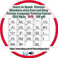 Learn To Speak Chinese Mandarin 1231 Mp3s Foreign Language Training Course DVD