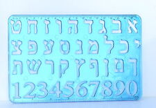 Learn HEBREW ALPHABET Ruler Aleph Bet Letter Character Stencil Jewish School ABC