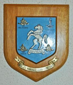 Bexley Borough Army Cadet Force regimental mess wall plaque crest shield ACF