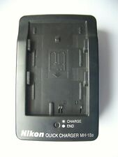 Nikon Quick Charger MH-18a - used
