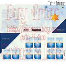 2017 - Recalled Canada Post Booklet - Hanukkah - 10 Permanent Stamps