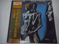 LE ORME-Felona E Sorona JAPAN 1st.Press Promo White Label w/OBI Pink Floyd Rush