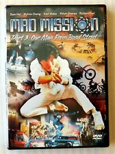 Mad Mission Part 3: Man From Bond Street ~ New DVD ~ Sam Hui Sylvia Chang Movie