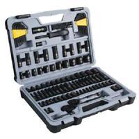 Mechanic Hand Tool Set 123 Piece Black Chrome Universal Socket Garage Repair Kit