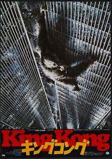 "KING KONG 1976 repro Japanese B2 30x20"" poster - rare FREE P&P horror"