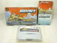 KOTETSU NO KISHI Ref/bcc Super Famicom Nintendo sf