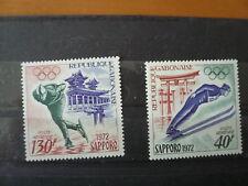 Gabun Olympia 1972 Sapporo  Mi 454 - 455 postfrisch
