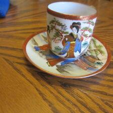 Vintage Occupied Japan Nikoniko China Geisha Cup Saucer Demitasse