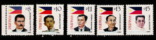 "Dated ""1999"" Philippines Heroes of Revolution,Mabini, Bonifacio, 5v mint NH"
