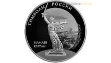 3 RUBLOS ICONO of RUSIA mamayev Kurgan VOLGOGRAD RUSIA 1 OZ PLATA 2015