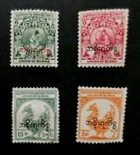 Burma-1954-4 Official issues-(15p damage to right hand side)-MH Good gum & Used