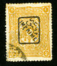 Turkey Stamps # P28 VF Used Scott Value $175.00