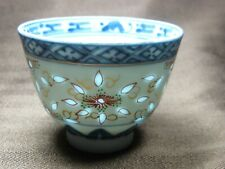Unknown Name Small-seed Lithopane Sake or Tea Cup Blue on White Color Designs