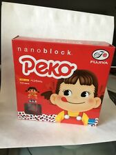 VERY RARE! NEW! NANOBLOCK PEKO Fujiya MILKY Building NBH-039 Block Set Lego