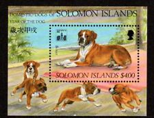 1994 SOLOMON ISLANDS CHINESE NEW YEAR DOG HONG KONG 94 EXHIBITION minisheet