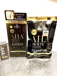 Aha Body Booster  Lotion, Aha Body Soap & Aha Intensive White Body Serum.