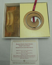 ISRAEL - The Dove Kinetic Art Bronze Medal by Naim Basson, 59mm +wood stand +COA