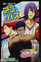 "JAPAN Kuroko no Basuke: TV Animation Characters Book ""Ani Basu"" vol.3"