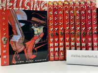 Hellsing  Japanese language Vol.1-10 complete set Manga Comics Kouta Hirano