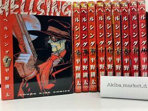Hellsing  Japanese language Vol.1-10 complete set Manga Comics Kouta Hirano