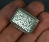 1825 Georgian English Silver Vinaigrette A Gift Engraving